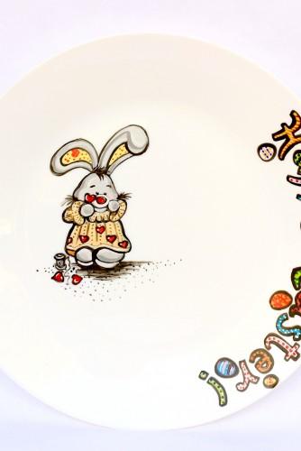 "Platouri tematica Paste ""Happy Bunny"""